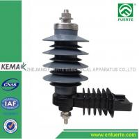 Buy cheap Metal Oxide Lightning Arrester,Surge Arrester Suppliers & Manufacturer - Fuerte from wholesalers