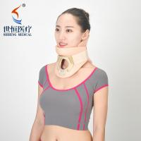 Buy cheap SH-152 skin heathcare cervical collar  Factory sales therapy equipment from wholesalers