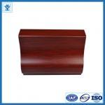 Buy cheap Wood Color Aluminium Profile for Door Aluminium Door from wholesalers