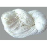 Buy cheap 100%Soft Acrylic Yarn 2/24nm for Blanket Purpose raw white by hanks from wholesalers
