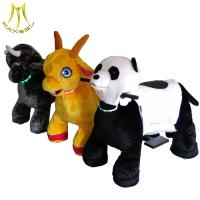 Buy cheap Hansel family event for rental  electric toy ride on animal toy animal robot for sale from wholesalers