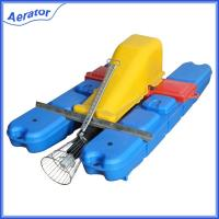 Buy cheap China Manufacturer 1.5KW 2HP Deep Water Jet Aerator for Fish Farm from wholesalers