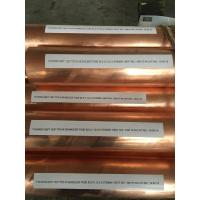 Buy cheap Copper Seamless / Welded Pipe ,  ASTM A75 , ASTM A88 , GB1527 , T2 , TU2 , TP2 ,  Y / M  TYPE from wholesalers