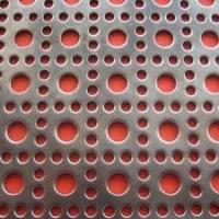 Buy cheap punching netting from wholesalers