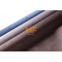 Buy cheap Knitted Textured Outdoor Furniture Upholstery Fabrics With Multi Coloured from wholesalers