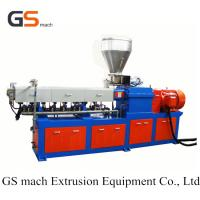 Buy cheap Filling Masterbatch Caco3 Double Screw Extruder Machine Low Noise For Granulation from wholesalers