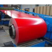 Buy cheap Alloy 1050 1060 Decorative Aluminum Coil Color Coated for wall cladding / facade from wholesalers