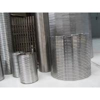 Buy cheap continuous slot stainless steel Johnson well screen/water filter/water well casing pipe from wholesalers