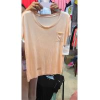 Buy cheap Ladies T-shirt from wholesalers