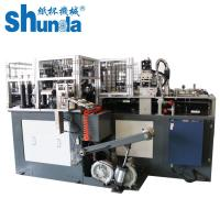 Buy cheap White Tissue Box Holder / Tea Cup Manufacturing Machine Dimension 2500 ×1800 ×1700 MM from wholesalers