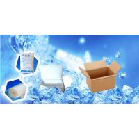 Buy cheap Food  HDPE Plastic PCM Phase Change Material Products Heat Storage from wholesalers