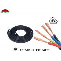 Buy cheap Durable IP68 Pool Light Fittings 4×0.75mm² Four Core Rubber Sheathed Cable from wholesalers