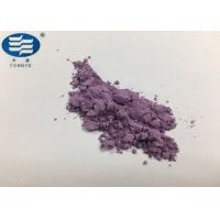 Buy cheap Lilac Violet High Temperature Pigments Glaze Stain For Ceramics Production from wholesalers