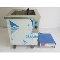 Buy cheap Ultrasonic Cleaning System from wholesalers