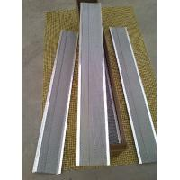 Buy cheap Gutter Protection Steel Metal Sheets Leaf Guard Wire Mesh Expanded Metal Combined from wholesalers