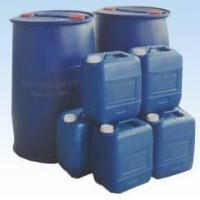 Buy cheap Glacial acetic acid 99.8% product