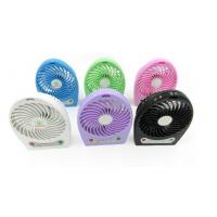 Buy cheap Plastic novelty hand usb mini desk fan with LED light , rechargeable portable fan product