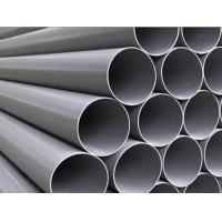 Buy cheap Chemical Stainless Steel Seamless Pipe Astm A312 TP316 / 316L Seamless Steel Tubing from wholesalers
