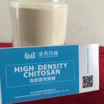 Buy cheap DAC Degree 80% 85% 90% Shrimp Crab Chitosan High Density from wholesalers