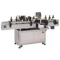 Buy cheap Wet Glue Coffee Automatic Round Bottle Labeling Machine For Glass Jar / Cantin product