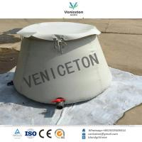 Water well water tank quality water well water tank for sale for Plastic hot water tank