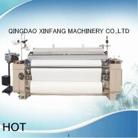 Buy cheap High speed water jet loom weaving machine manufacturers from wholesalers