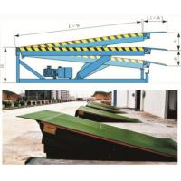 Buy cheap High Efficiency Hydraulic Dock Leveler Loading Dock Platform DCQ6-0.70 from wholesalers