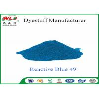 Buy cheap Eco Friendly Clothes Color Dye C I Reactive Blue 49 Blue Clothes Dye from wholesalers