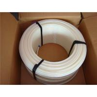 Buy cheap PEX Pipe for sale from wholesalers