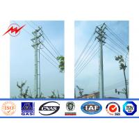 Buy cheap Africa 9m - 13m Electrical Power Pole , Commercial Light Poles 3mm Wall Thickness from wholesalers