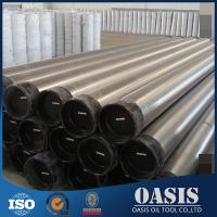 Buy cheap Stainless Steel ASTM A312 Well Casing Pipe from wholesalers