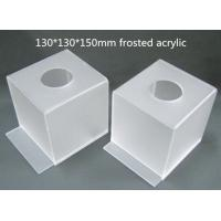 Buy cheap Frosted rectangular tissue box holder , slide out Acrylic napkin case product