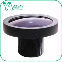 Buy cheap M12×0.5 Mount IR Series Surveillance Camera Lens Wide Angle For Car Driving Safe product