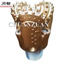 Buy cheap 3NZ Nozzle Water Well Drill Bit / Tricone Rock Bit Oil Gas Drilling Equipment product