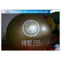 Buy cheap Green PVC Promotional Inflatable Helium Balloons With Logo Printing product