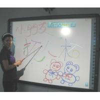 Buy cheap 2015 infrared smart board teaching equipment multi touch colorful plastic interactive whi from wholesalers