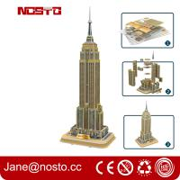 Buy cheap 3D Puzzle Model | World's Famous Building | Best Tourist Spot Souvenir from wholesalers