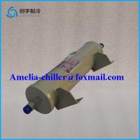 Buy cheap Cheap Trane Oil Filter chiller Refrigeration parts DHY00337 and DHY01474 from wholesalers