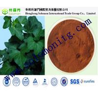 Buy cheap GMP factory supply Competitive price high quality Ivy leaf powder extract 1%-10%Hederageni from wholesalers