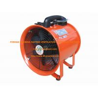 Buy cheap Air supply and exhaust blower fan 36V in red from wholesalers