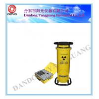 Buy cheap Directional NDT X-ray Machine with Ceramic X-ray Tube from wholesalers