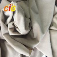 Buy cheap Polyester Super Soft Velvet Upholstery Fabric 200-250gsm With Plain And Burn Out Design product