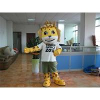 Buy cheap mascot Cartoon Doll from wholesalers