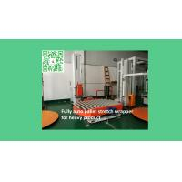 Buy cheap MS303H Fully auto conveyorized pallet wrapper for heavy product from wholesalers