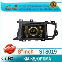 Buy cheap HD Touch Screen KIA DVD Player With USB SD Slot from wholesalers