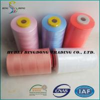 Buy cheap Dyed Polyester Sewing Thread  5000m/cone 20S/2  100% Polyester spun yarn Material  polyester sewing thread  Product from wholesalers