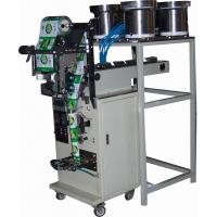Buy cheap automatic candy packaging wrapping machine ALD-250B from wholesalers