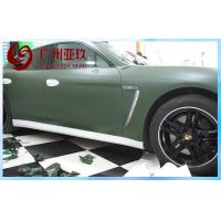 Buy cheap PVC Matte Army Green Vinyl Wrap Waterproof For Automative , 0.12mm Thick from wholesalers