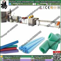 Buy cheap EPE Foam Pipe/Stick Extrusion Line(FC-75)(Building filler Productiong Line) product