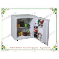 Buy cheap OP-511 Electricity Power Vertical Mini Fridge 20 Litre ,Refrigeration Equipment Freezer from wholesalers